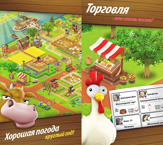 Besplatne igrice za simulacije upoznavanja za android